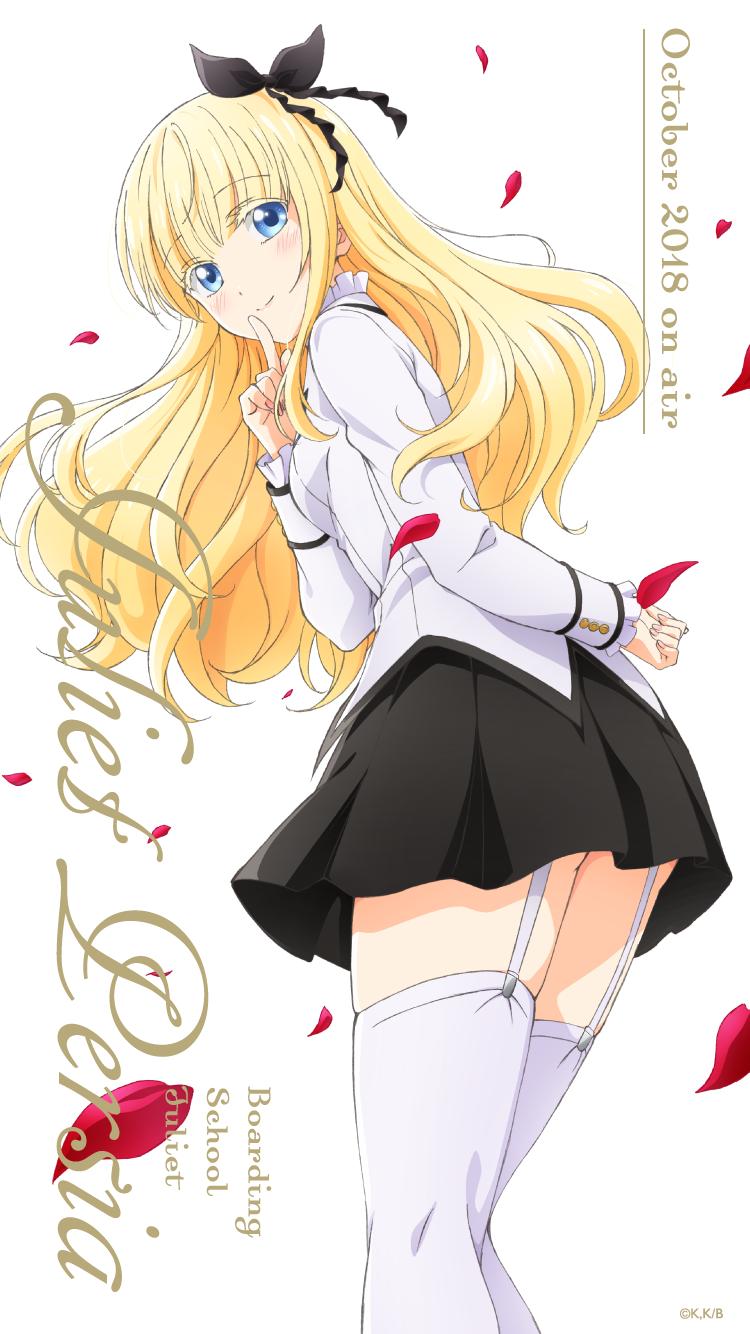 Special Tvアニメ 寄宿学校のジュリエット 公式サイト
